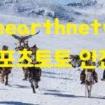 middleearthnetwork.com 스포츠토토 안전놀이터